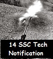 14 Tech SSC Women notification
