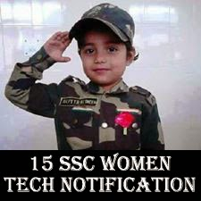15 SSCW Tech notification of Army