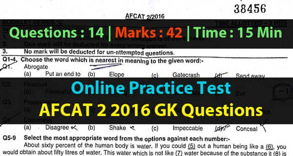 AFCAT 2 2016 GK Online test