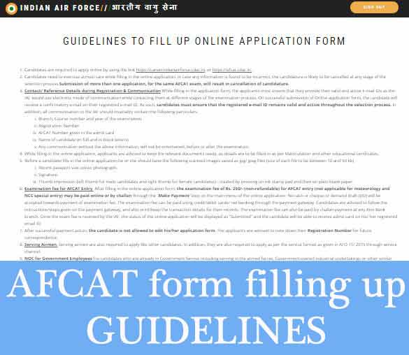 Online AFCAT form filling up guidelines