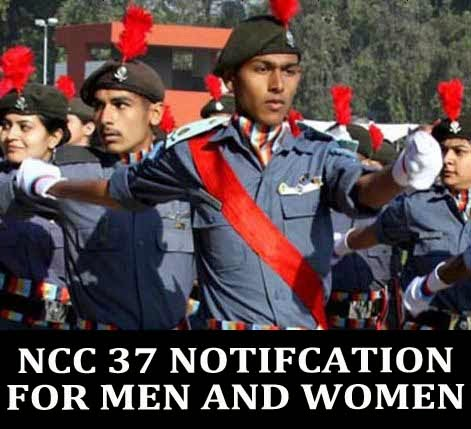Army NCC 37 notification and eligibility