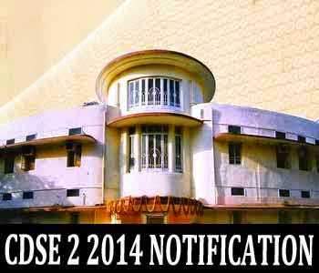 CDSE 2 2014 notification and eligibility
