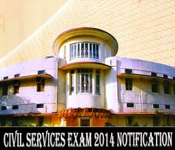 Civil Services Preliminary Exam 2014 notification