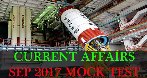 September 2017 current affairs mock test