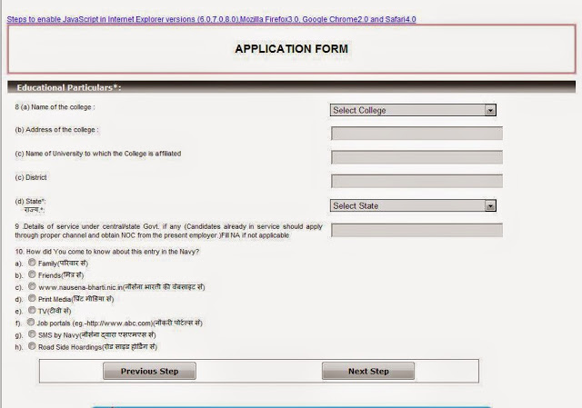 Indian Navy officer entry online form