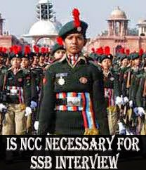 Is NCC certificate necessary to attend SSB interview