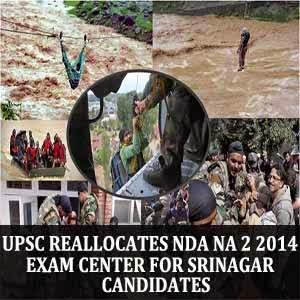 NDA NA 2 2014 admit card and change of exam center