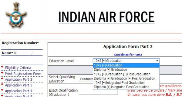 Online AFCAT Application Part 2 Qualification
