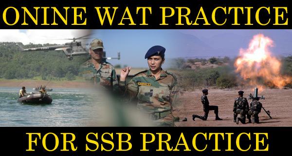 Online WAT practice test