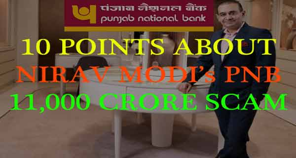 Nirav Modi PNB 11000 Crore Scam - 10 Points You Should Know
