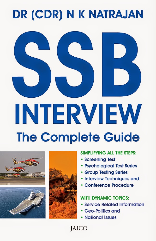SSB Interview Complete Guide book