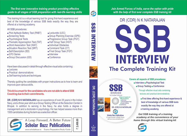 SSB Interview The Complete Training Kit Cover Page