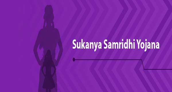 Pradhan Mantri Sukanya Samriddhi Yojana