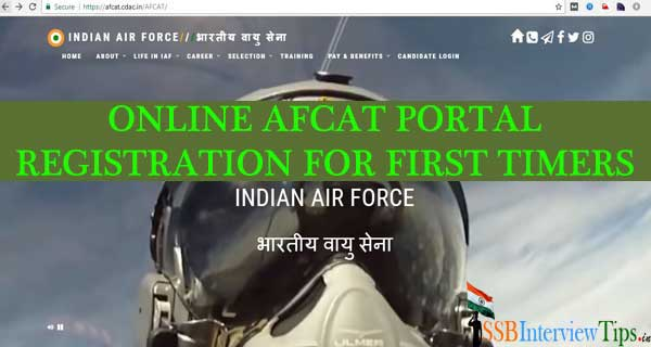 How to register for AFCAT exam online