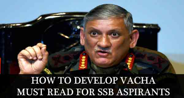 Developing Vacha: 9 Tips to Develop Good Speaking Skills for SSB Interview