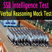 SSB Intelligence Test Verbal Reasoning Mock Test 1