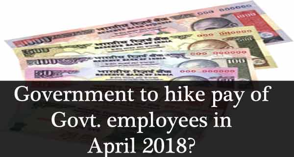 Pay hike for central government employees