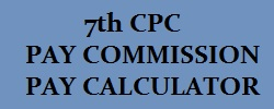 Check your pay after seventh pay commission calculator