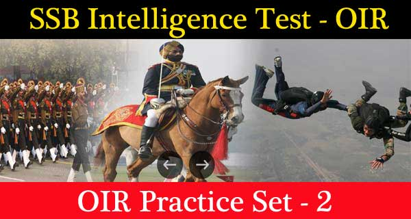 SSB Intelligence Verbal Test OIR Mock Test Series 2